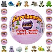 Surprizamals Mystery Surpizaballs Stuffed Animals Series 5-  Set of 5